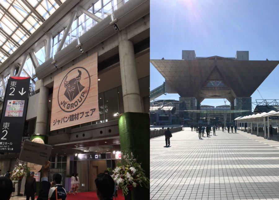 3月17日(土)「ジャパン建材フェアin東京ビッグサイト」北海道断熱の家BEPRO出展